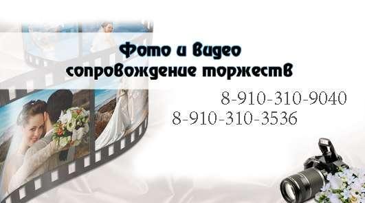 Фото и видеосъемка на Вашу свадьбу или праздник в Курске фото 8