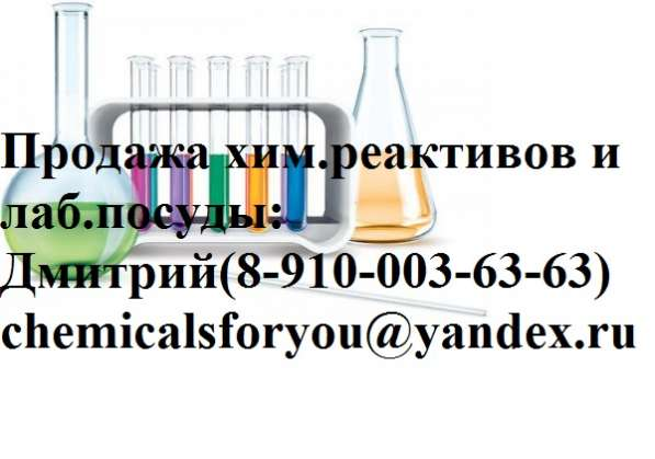 1-фенил-2-метил-2нитроэтилен