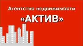 Агентство недвижимости Актив