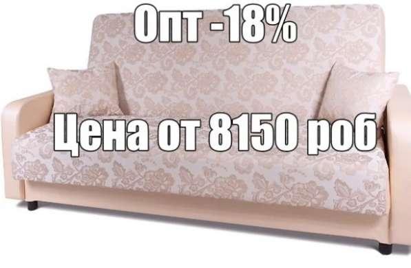 Производства мягкий мебели Под заказ
