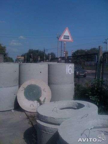 Кольца КС 1 и 1.5м - крышка, днище бетонное. Доставка.