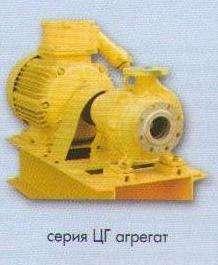 насос ЦГ 65-40-200 (агрегат)