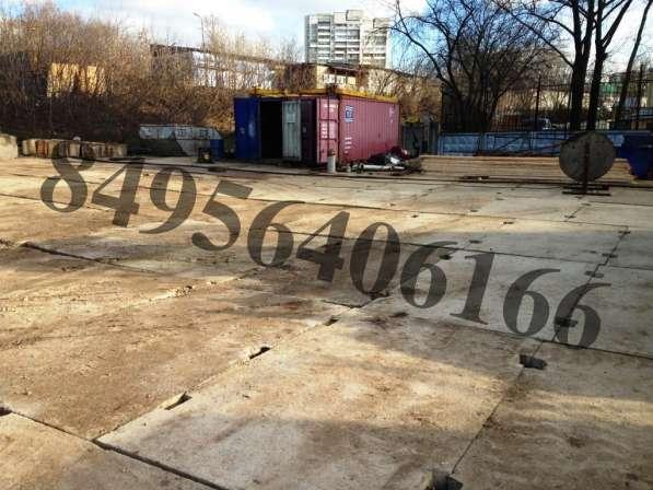 Дорожная плита б у пдп 3х1.75 б/у в Москве фото 8