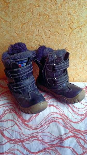 Ботинки зимние 29 р-р.