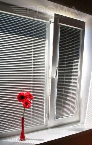 Жалюзи на пластиковое окно