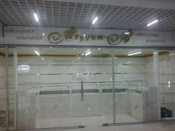 Отделка бутиков,ремонт с нуля под ключ качественно в срок