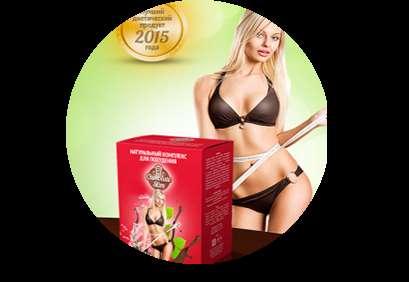Chokolate Slim - комплекс для похудения СКИДКА 50%