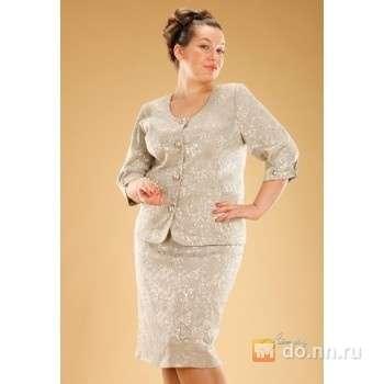 Продаю шикарное платье размер 56-62 и костюм.