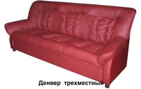 Диваны для офиса, отеля и дома в Санкт-Петербурге фото 5