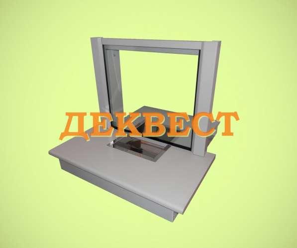 Банковское окно ПУ-2Н