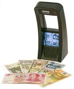 детектор валют ультрамаг 25икм-а
