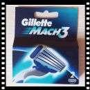 лезвие и кассеты (Gillette)