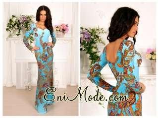 Шикарные длинное платье
