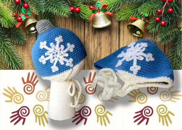 Вязаная шапочка Новогодний шар