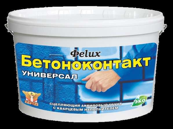 Бетоноконтакт-Универсал д/наружных и внутренних работ 10кг