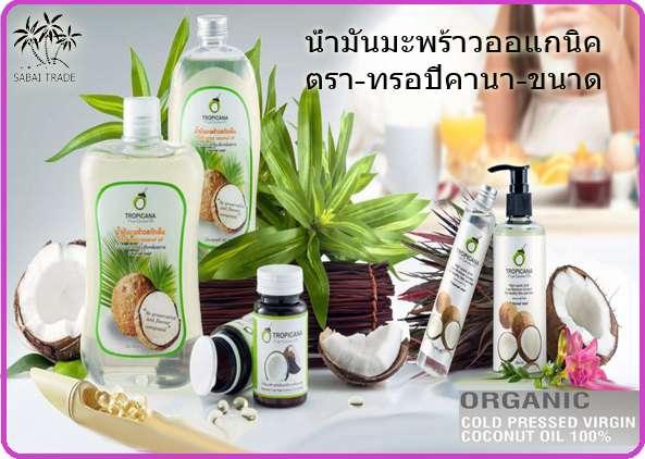 100% Кокосовое масло (Таиланд)