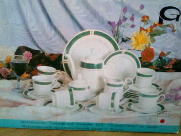 Чайный сервиз(Китай)