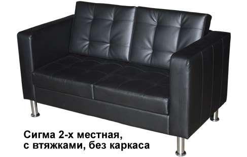 Диваны для офиса, отеля и дома в Санкт-Петербурге фото 6