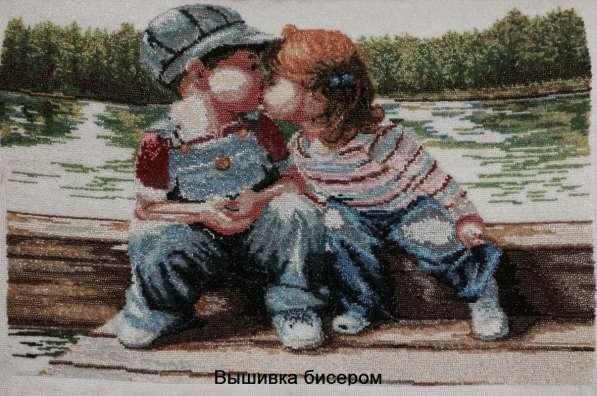 Продаем КАРТИНЫ с доставкой по всему миру. http://ok.ru/prof