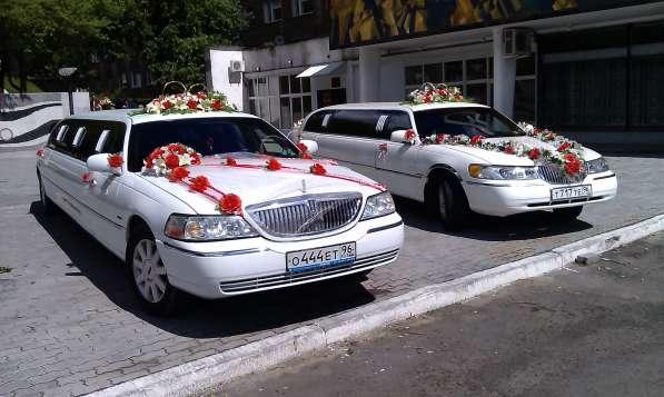 VIP-авто. ЛИМУЗИНЫ