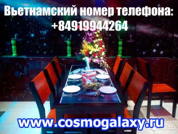 Продам Ресторан в Нячанге (Вьетнам)