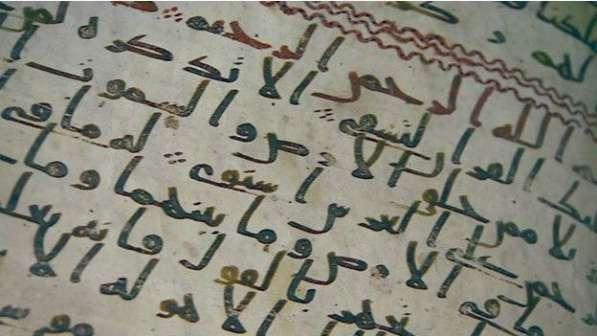 Арабский как родной!