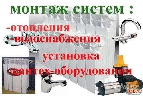 Монтаж систем отопления в Пензе