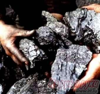 Уголь - доставка