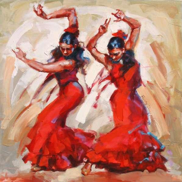 Фламенко в Пензе. Обучение.