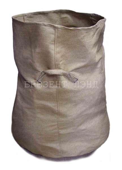 Брезентовые мешки для опилок