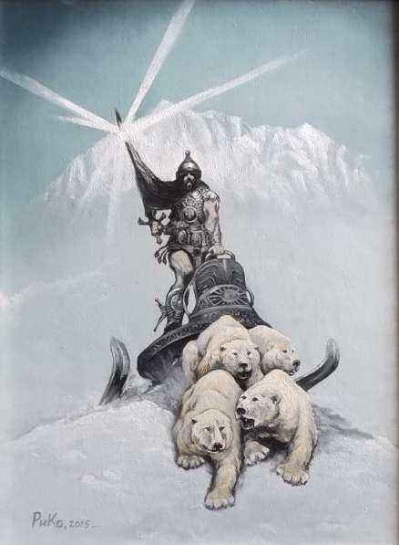 Снежок Павел Воля