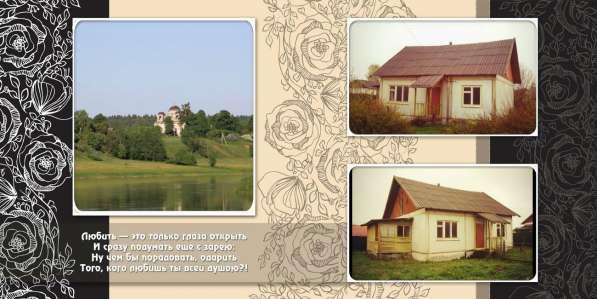 Коттедж из блоков в жилой деревне на берегу реки Волги