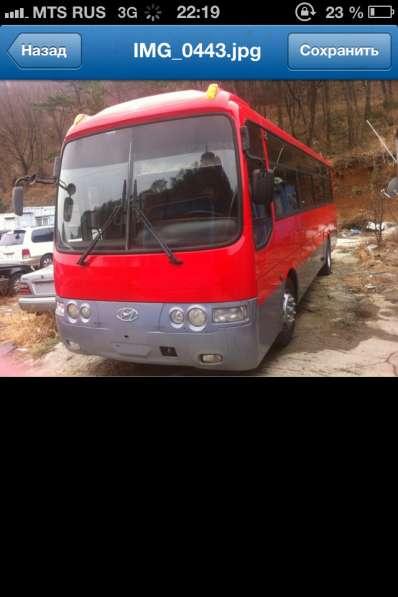 Автобус Hyundai aэротаун