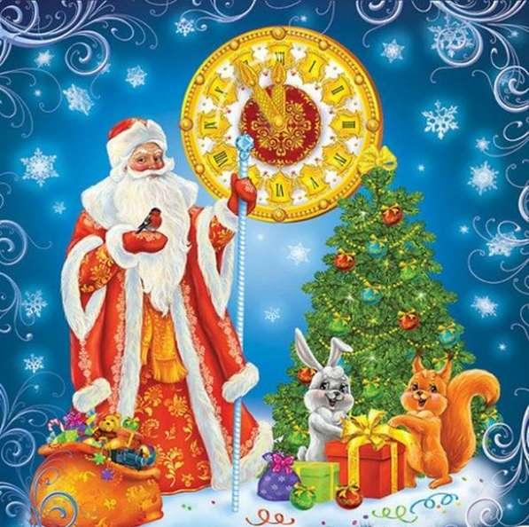 Видеопоздравление Деда Мороза