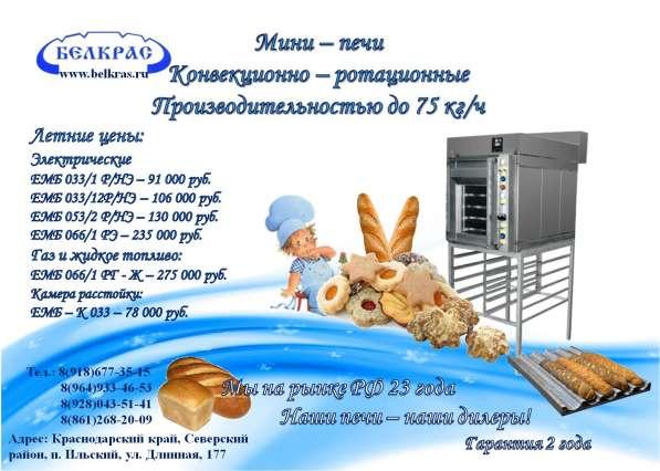 Печи от завода производителя 23 года нарынке РФ