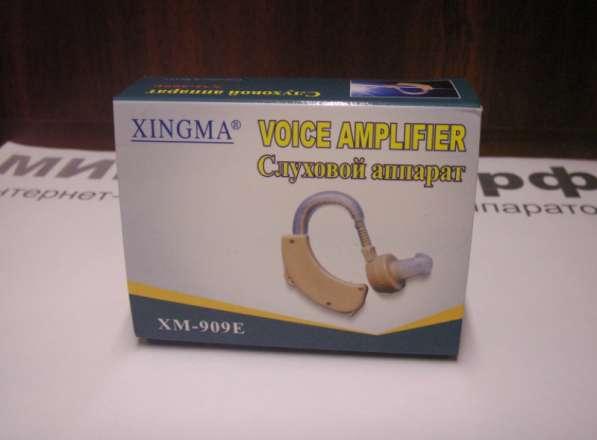слуховой аппарат в Новосибирске фото 3