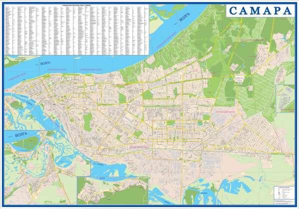 Настенная карта Самары 2,0х1,40 м