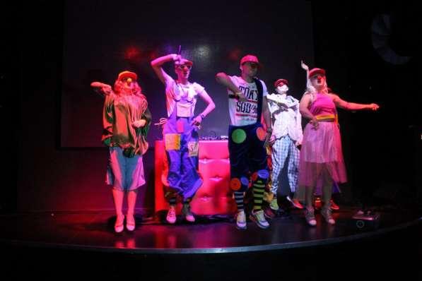 Команда клоунов star rainbow