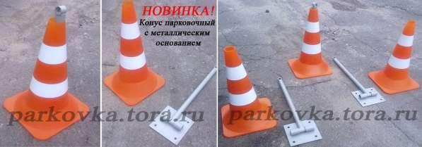 Установка парковочных барьеров в Москве и Московской области в Москве фото 5