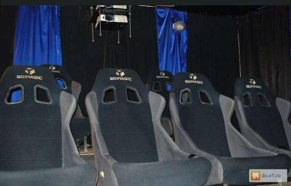 Продам оборудование для 5D кинозала 7 мест
