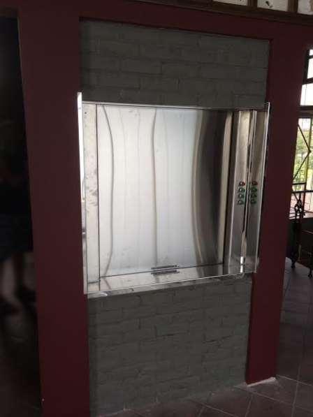 Ресторанный (кухонный) лифт