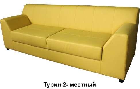 Диваны для офиса, отеля и дома в Санкт-Петербурге фото 10