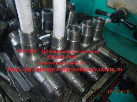 Детали высокого давления до Ру100МПа ГОСТ 22790-89