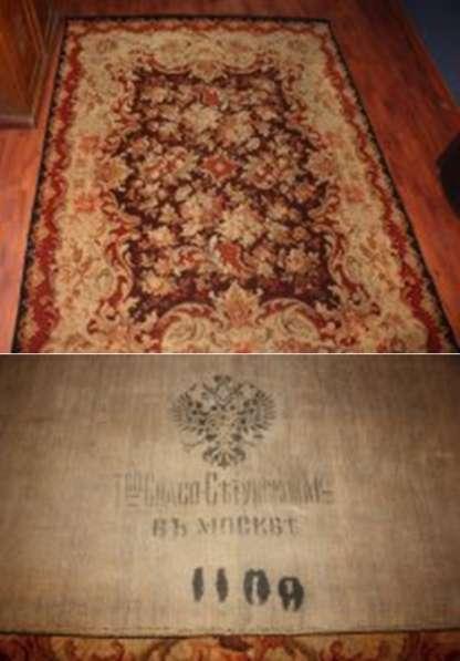 Старинный настенный ковер