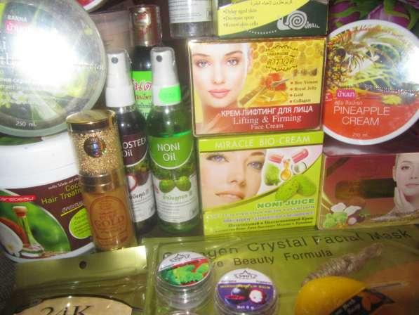 тайская косметика мази крема маски