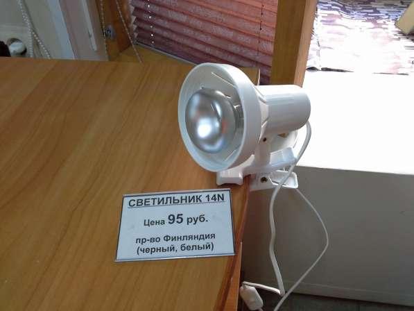 Распродажа светильников
