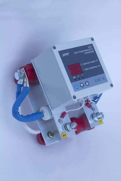 Блоки электродинамического торможения БЭДТ05 1-2х скоростные