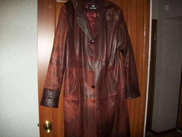 Раскрой пошив ремонт одежды покраска кожаных изделий