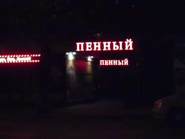 Яркие световые вывески