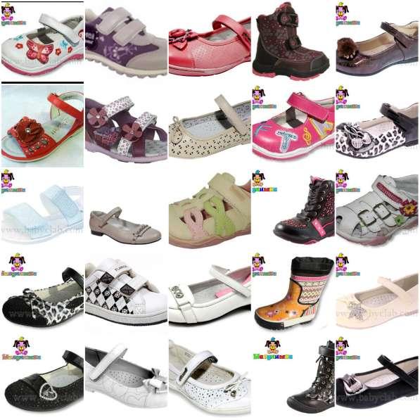 Обувь для девочек ТМ Фламинго, Шалунишка, Scarlett р.23-36